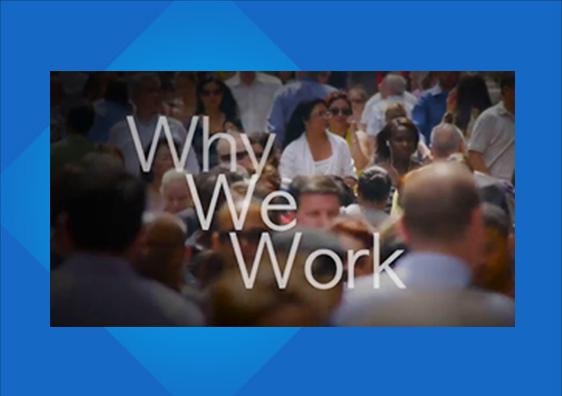 TZA Workforce Management Video